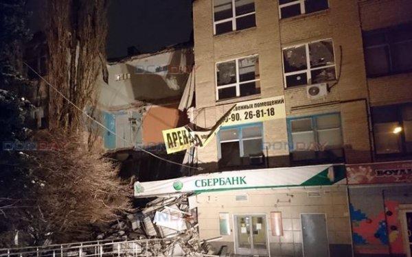 В Новочеркасске обрушилось четырехэтажное здание
