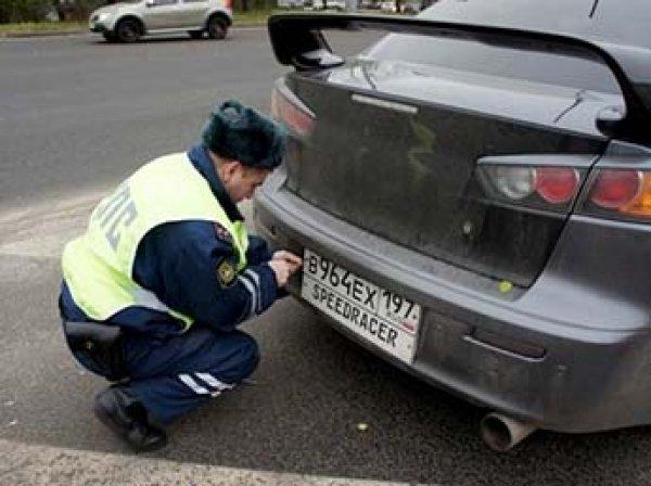 СМИ узнали о планах ГИБДД привязать автомобильные госномера к прописке владельца