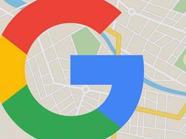В Госдуме обвинили Google в нарушении Конституции РФ из-за Крыма