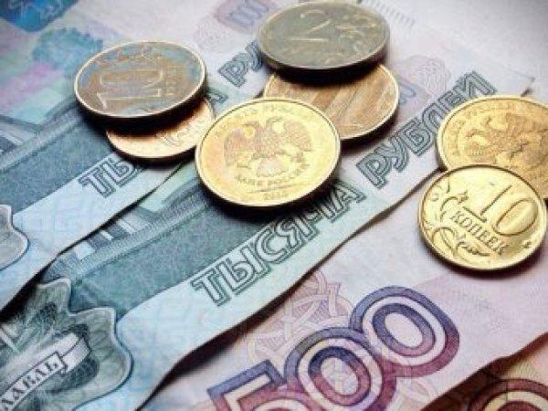 Курс доллара на сегодня, 28 января 2019: эксперты поверили в курс рубля