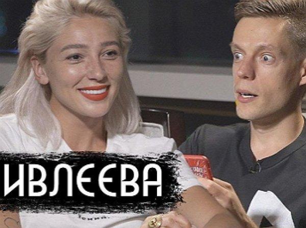 Стало известно, кто и за что подал иск на 100 млн рублей против Дудя и Ивлеевой