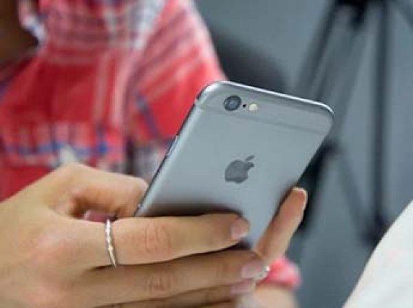 В iPhone нашли баг, позволяющий прослушивать чужие смартфоны