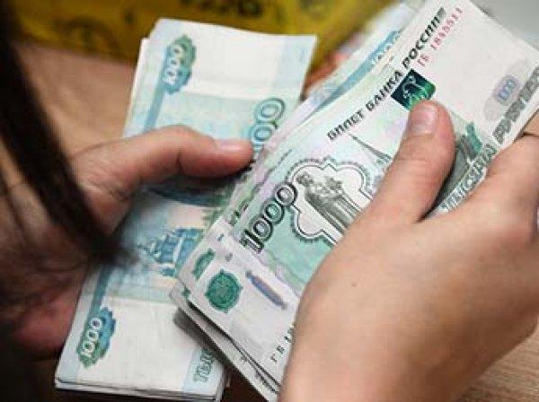 Россиянам открыли доступ к личному кредитному рейтингу