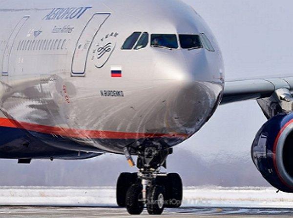 «Аэрофлот» решил судьбу бесплатного алкоголя пассажирам эконом-класса