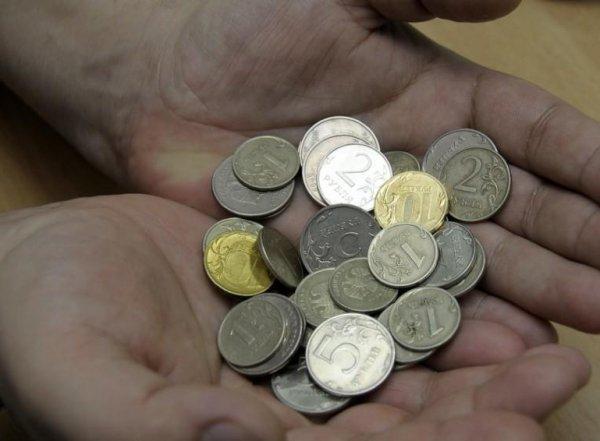 """""""Просто насмешка"""": в Таганроге чиновники выделили малоимущей семье пособие в 47 рублей 50 копеек"""