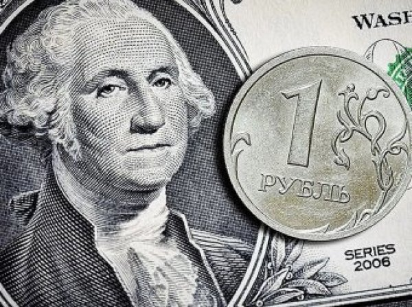 Курс доллара на сегодня, 12 января 2019: курс рубля будет расти - эксперты