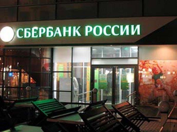 Мошенники начали звонить с телефонов Сбербанка, владея информацией о счетах клиента