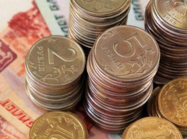 Курс доллара на сегодня, 11 января 2019: что делать с рублями, рассказали эксперты