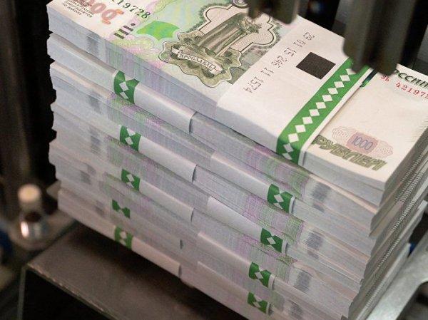 Курс доллара на сегодня, 25 января 2019: эксперты предсказывают рублю новый обвал