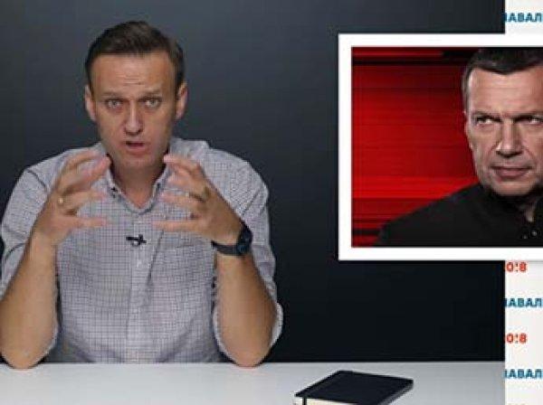 Навальный нашел у телеведущего Соловьева еще одну роскошную виллу в Италии