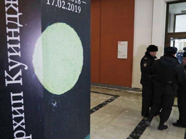 В Москве задержали подозреваемого в краже картины Куинджи из Третьяковской галереи