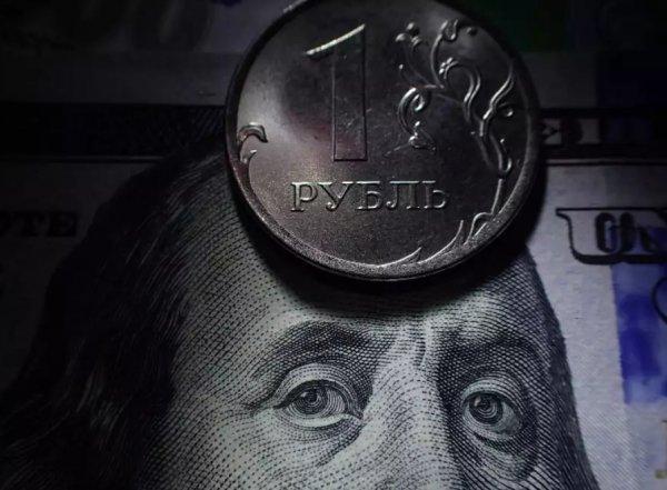Курс доллара на сегодня, 15 января 2019: что тянет курс рубля на дно, рассказали эксперты