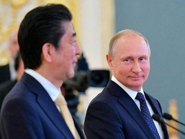 Путин озвучил итоги переговоров с Абэ по Курилам и мирному договору с Японией