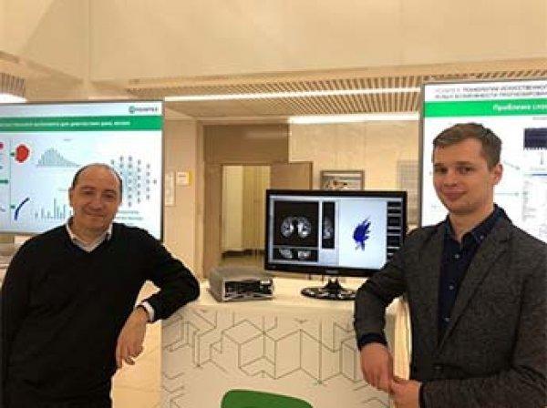 Российские ученые нашли новый способ диагностики рака