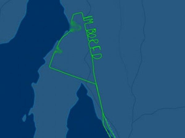 Заскучавший пилот в небе Австралии нарисовал самолетом в небе непристойность