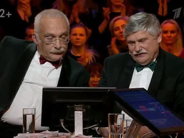 """""""Полтора лимона - это моя доля?"""": знатока Друзя обвинили в мошенничестве в шоу """"Кто хочет стать миллионером?"""""""
