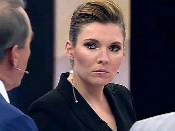 Скабеева ответила на слухи оеемногомиллионной зарплате