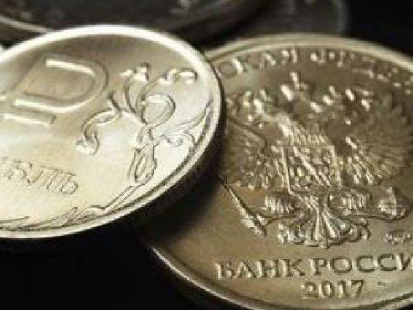 Курс доллара на сегодня, 22 февраля 2019: рубль поддержит США - прогноз