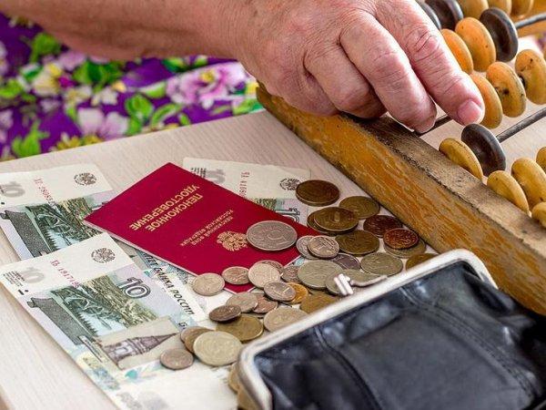 СМИ: из-за отмены индексации пенсий 5 млн россиян ушли в тень, а бюджет потерял 500 млрд рублей