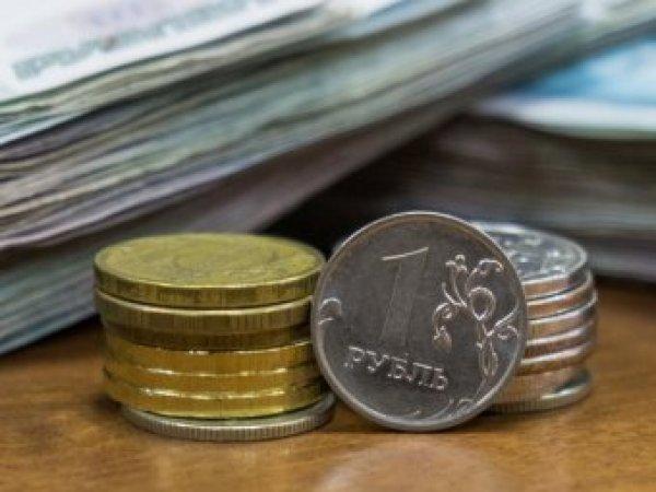 Курс доллара на сегодня, 18 февраля 2019: рубль болезненно реагирует на угрозы санкций - эксперты
