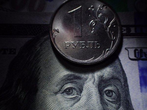 Курс доллара на сегодня, 15 февраля 2019: что будет с рублем после введения новых санкций США