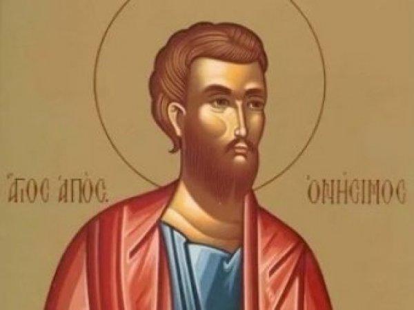 Какой сегодня праздник 28 февраля 2019: церковный праздник Онисим Овчар отмечается в России