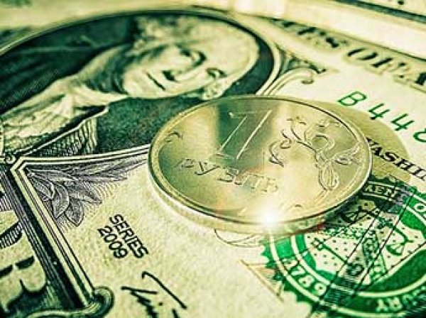 Курс доллара на сегодня, 14 февраля 2019: рубль рухнул на фоне слухов о новых санкциях против РФ
