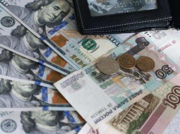 Курс доллара на сегодня, 27 февраля 2019: когда рухнет курс рубля, рассказали эксперты