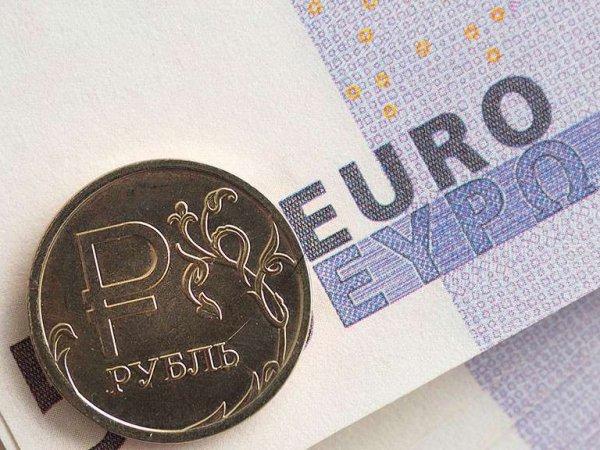 Курс доллара и евро на сегодня, 14 февраля 2019: падение евро относительно рубля прогнозируют эксперты