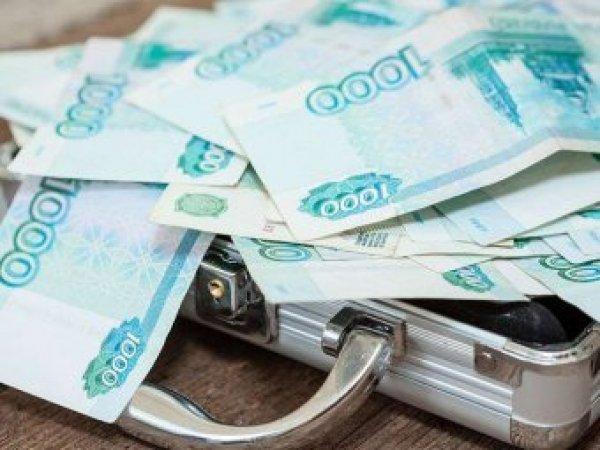 Курс доллара на сегодня, 11 февраля 2019: названы факторы, которые могут обрушить рубль