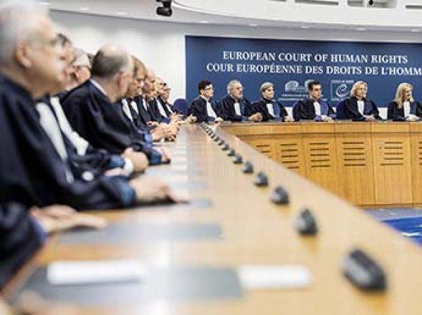 ЕСПЧ обязала Россию выплатить 10 млн евро за депортацию грузин