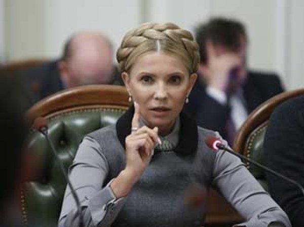 Тимошенко запускает процедуру импичмента Порошенко