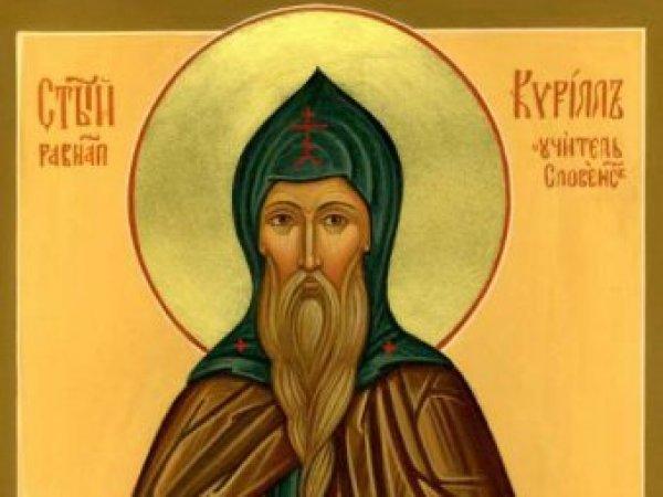 Какой сегодня праздник 27 февраля 2019: церковный праздник Кирилл Весноуказчик отмечается в России