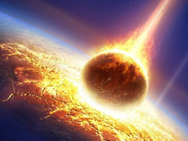 Нибиру затмил 2002 NT7: стоит ли ждать конец света после 1 февраля, рассказали ученые (ФОТО)