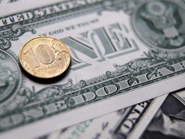 Курс доллара на сегодня, 20 февраля 2019: два сценария движения курса рубля описали эксперты