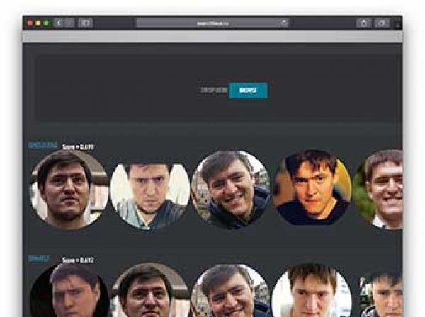 «ВКонтакте» подает в суд на сервис поиска людей по фотографиям