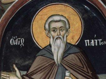 Какой сегодня праздник 17 февраля 2019: церковный праздник Никола Студеный отмечается в России