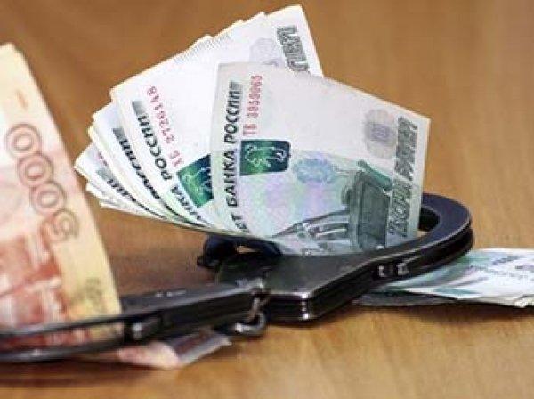 Борца с коррупцией из Москвы арестовали за взятку в 15 млн рублей