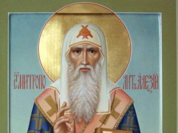 Какой сегодня праздник 25 февраля 2019: церковный праздник Алексей Рыбный отмечается в России