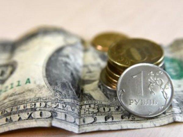 Курс доллара на сегодня, 4 февраля 2019: рубль перешел в разряд отстающих - эксперты