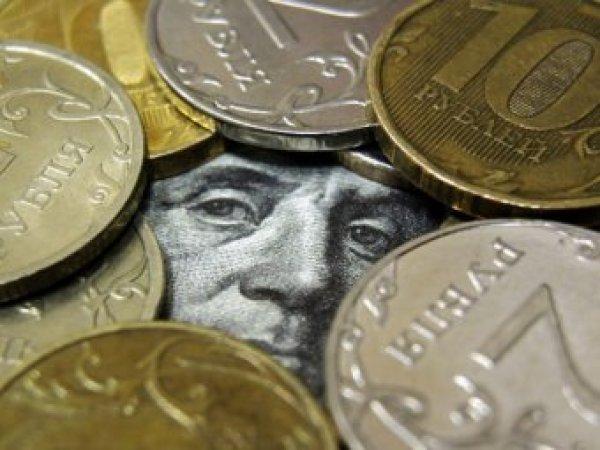 """Курс доллара на сегодня, 20 февраля 2019: курс рубля """"заперли"""" США и Китай - эксперты"""