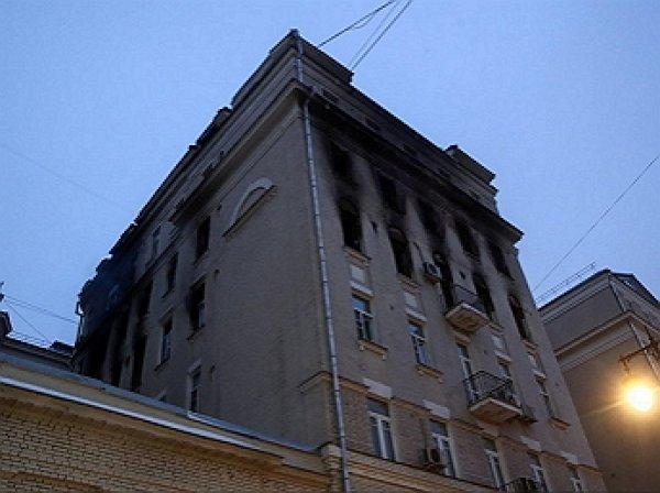 Число жертв пожара  в «звездном доме» в Москве увеличилось до восьми