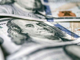 Курс доллара на сегодня, 16 февраля 2019