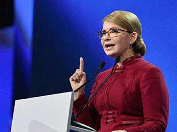 Тимошенко заявила, что Украина по-прежнему покупает российский газ