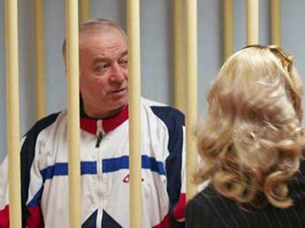 """В Сети появилось фото """"третьей жертвы"""" в деле Скрипалей"""