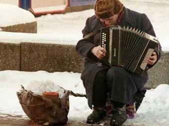 Голикова назвала самый бедный регион России — главе пришлось объясняться