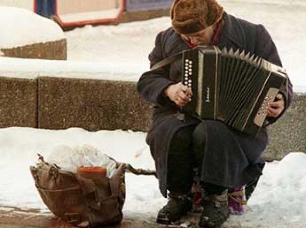 Голикова назвала самый бедный регион России – главе пришлось объясняться