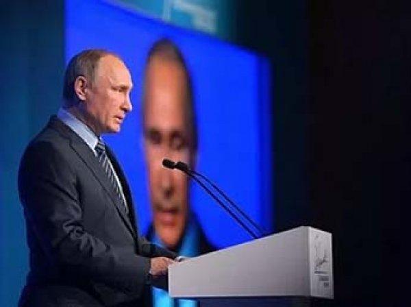 """""""Опасность третьей мировой войны!"""": на Западе послание Путина вызвало истерику в СМИ"""