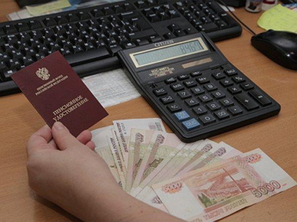 Названы причины, по которым россиянам могут отказать в пенсии по старости