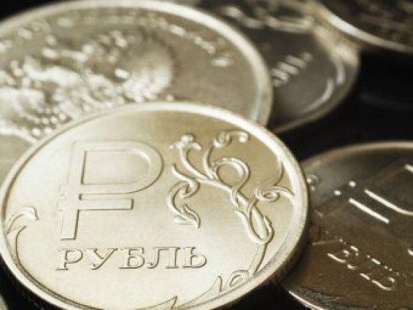 Курс доллара на сегодня, 12 февраля 2019: рубль испугался санкционной риторики США - эксперты